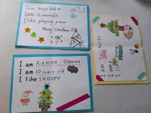 Projekt Holiday cards
